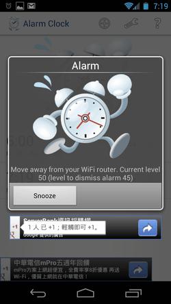 Alarm Clock-13
