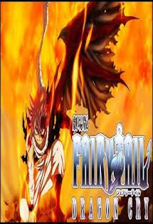 Fairy Tail Movie 2: Dragon Cry - Fairy Tail Movie 2: Dragon Cry