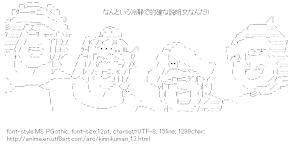 [AA]Buffaloman & Ashuraman & Brockenman & Ninja (Kinnikuman)