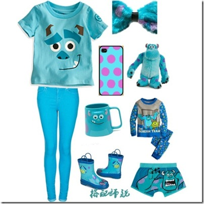 Monster University Inspired Mix and Match 08