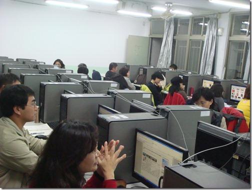 網路創業課程