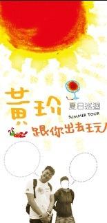 dadado_summer
