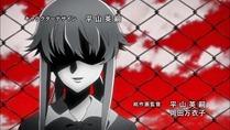 [한샛-Raws] Mirai Nikki - 02 (CTC 1280x720 x264 AAC).mp4_snapshot_01.07_[2011.10.18_14.52.02]