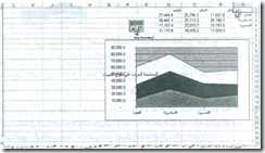 excel-7_08