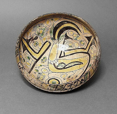 Bowl Iran, Nishapur Bowl, 10th century Ceramic; Vessel, Earthenware, engobe, underglaze stain-painted, 3 7/8 x 8 1/2 in. (9.84 x 21.59 cm) The Nasli M. Heeramaneck Collection, gift of Joan Palevsky (M.73.5.328) Art of the Middle East: Islamic Department.