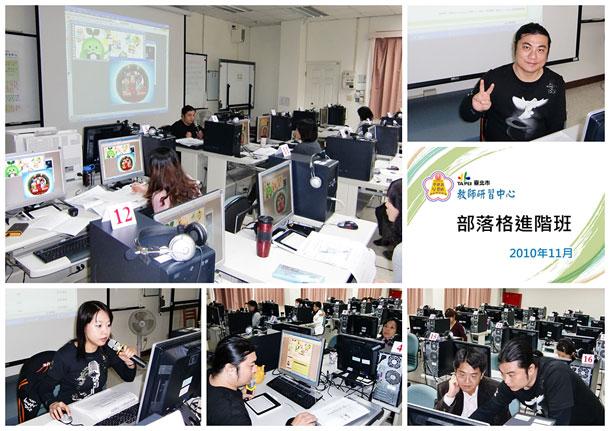 201011blog01s.jpg