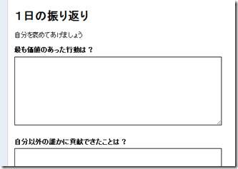 2014-01-10_1915