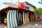 Фото 10 Ganet Sinai Resort