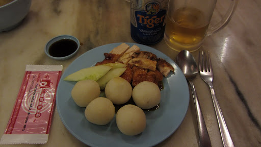 Malacca's famous chicken rice balls.