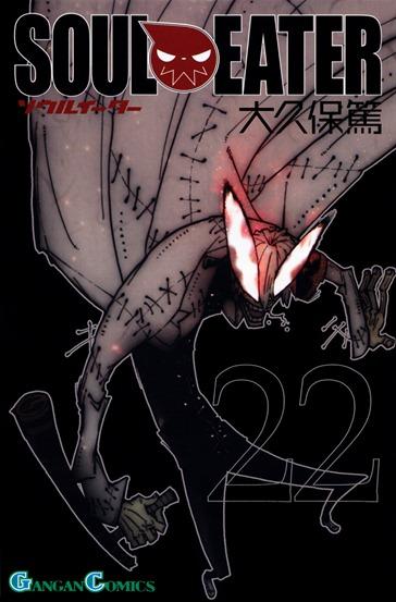 Volume 22 do mangá de Soul Eater