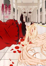 Kizumonogatari: Thiết Huyết