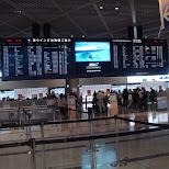 narita airport in Shinjuku, Tokyo, Japan