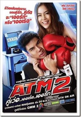 ATM2-21_thumb