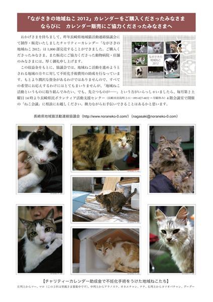 2012-0307_thanks