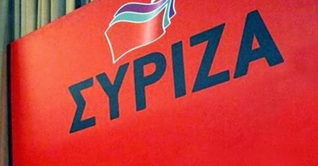 ΣΥΡΙΖΑ Κραναίας: Επιεικώς… αποπροσανατολισμένος ο Κατσιγιάννης