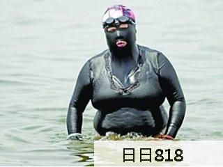青島大嬸 暴強泳衣(青島大嬸「暴強泳衣」超吸睛)