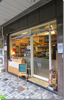 鹿途中旅遊書店 (106)
