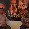 Ruthravathi Movie Press Meet Gallery 2012