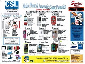 CSL-Mobile-Phone-Accessories-Sale-b-2011-EverydayOnSales-Warehouse-Sale-Promotion-Deal-Discount