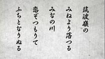 [HorribleSubs] Utakoi - 02 [720p].mkv_snapshot_20.22_[2012.07.09_21.14.42]