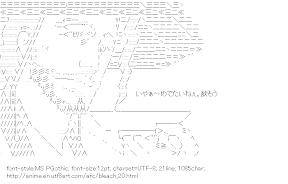 [AA]Kyoraku Shunsui (Bleach)