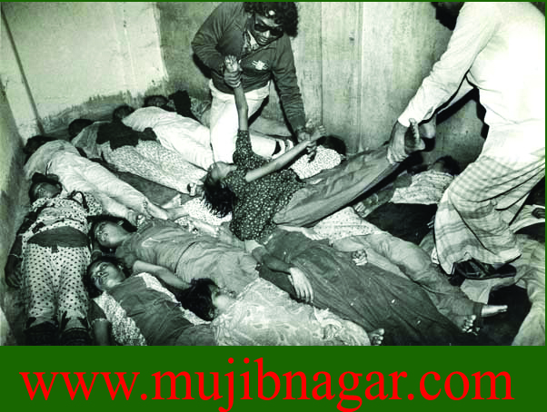 Bangladesh_Liberation_War_in_1971_Rape_Girl.jpg