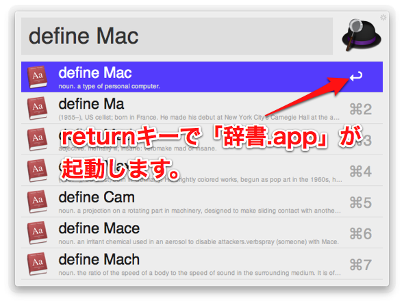 Search Mac with Alfred