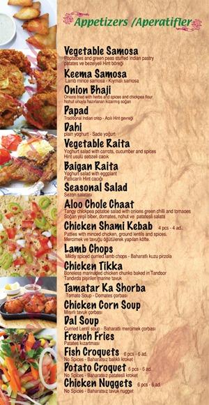 صورة طعام هندي