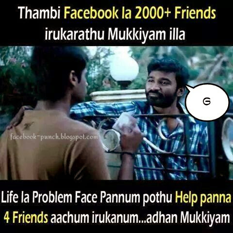 Pin Love Feelings Dhanush Simpu Facebook Covers Fb Timeline Picture on ...