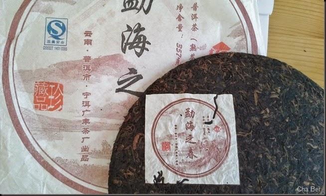 aug tea2 (1024x614) (2)