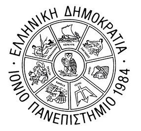Προκήρυξη θέσης στο Ιόνιο Πανεπιστήμιο