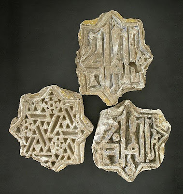 Three Tiles | Origin: Iran or Iraq | Period:  11th-12th century | Collection: The Madina Collection of Islamic Art, gift of Camilla Chandler Frost (M.2002.1.672a-c) | Type: Stucco; Architectural element, Stucco, carved and painted, Point to point: 4 7/16 in. (11.27 cm) each