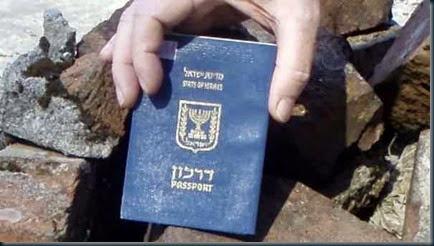 visto israelense