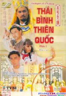 Thái Bình Thiên Quốc 1988 - 太平天國, Twilight of a Nation