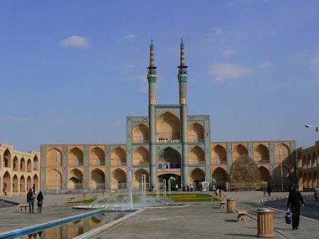 Things to see in Yazd: Amir Chakmak