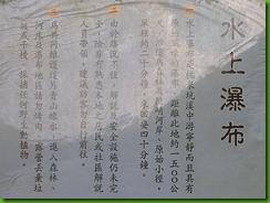 mht63A(1)