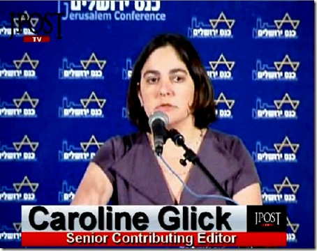 Caroline Glick 2