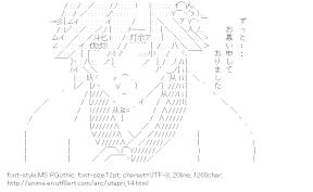 [AA]Ichinose Tokiya (Uta no Prince-sama)