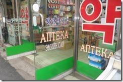 Seoul 064