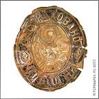 А.4-2   Фасадная доска   «Застраховано от огня. Саламандра».  Латунь,   . 1860–1880-е гг. Ч.с.