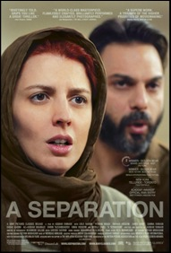 A Separation - poster