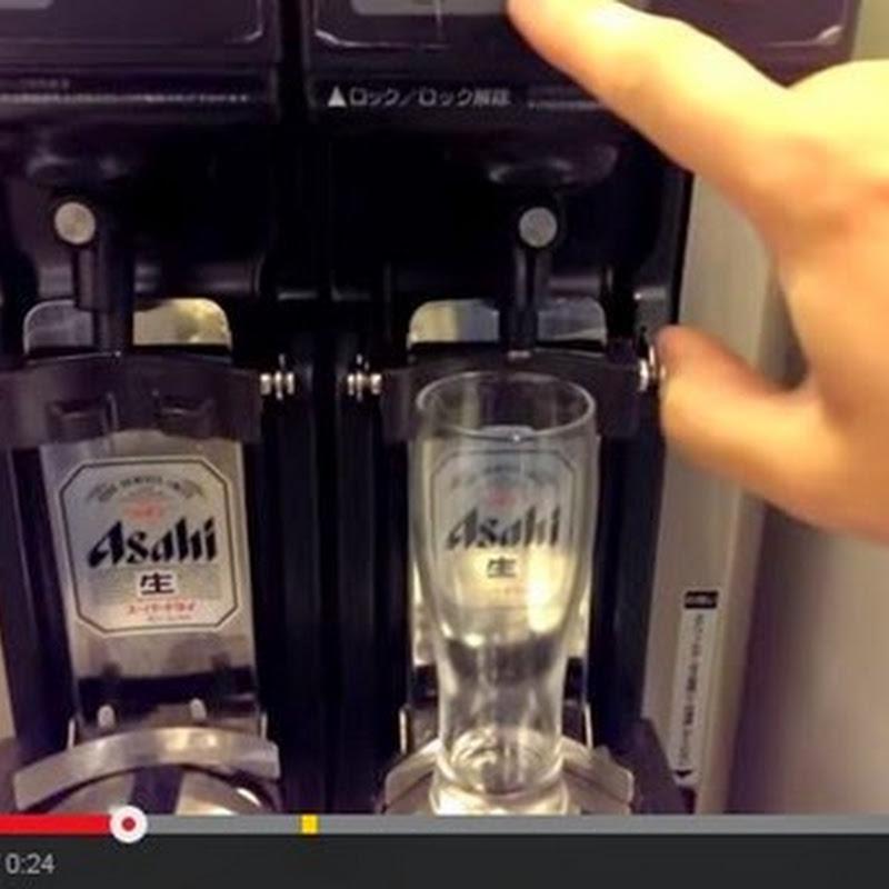 Μηχανή Αυτό Δοσομέτρησης  μπύρας