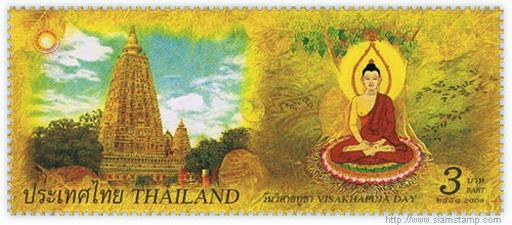 ThaiLan2007_02.jpg