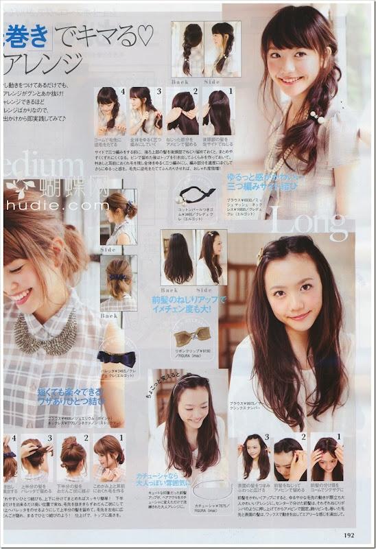 Matsui_Airi_with_Magazine_06