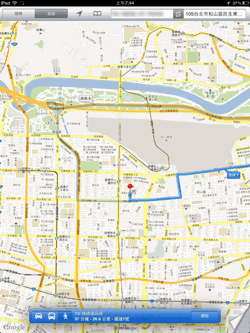 google  local-07