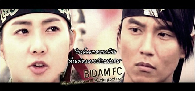 KimNamGil-FC.blogspot.com-BidamEP50-5