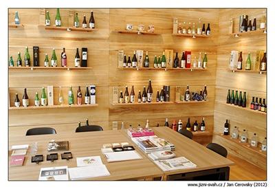 sake_kontor