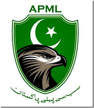 All-Pakistan-Muslim-League-APML logo
