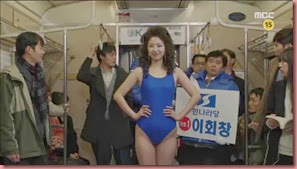 Miss.Korea.E01.201218.HDTV.H264.540p-LIMO.pahe.mp4_000617396