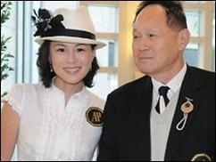 Cecil Chao e Gigi